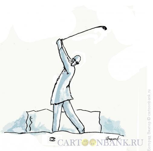 Карикатура: Утренний гольф, Богорад Виктор