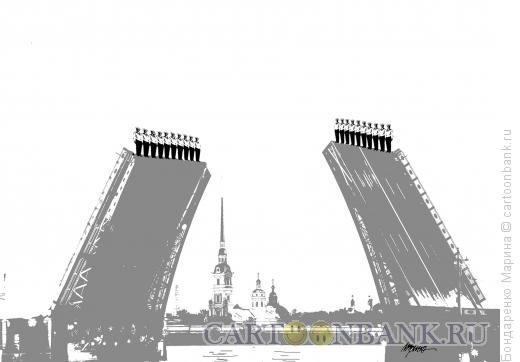 Карикатура: Мост и Матросы, Бондаренко Марина