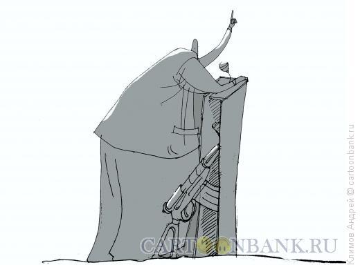 Карикатура: Трибуна и оружие, Климов Андрей
