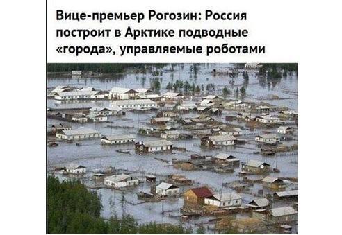 Мем: Будущее, предсказанное Рогозиным, наступило!, Сергей Пр