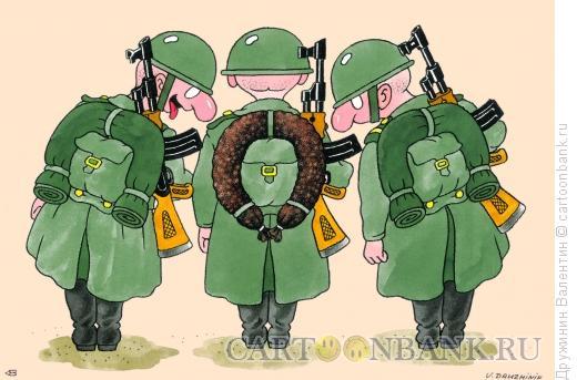 Карикатура: Скатка шинели, Дружинин Валентин