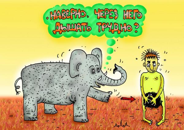 Карикатура: жив, значит дышит..., leon2008