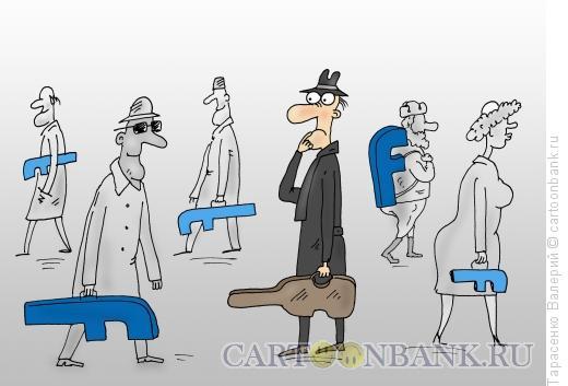 Карикатура: Гаджеты, Тарасенко Валерий