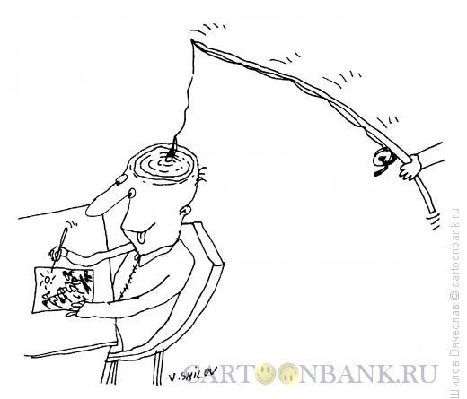 Карикатура: Ловля мыслей, Шилов Вячеслав