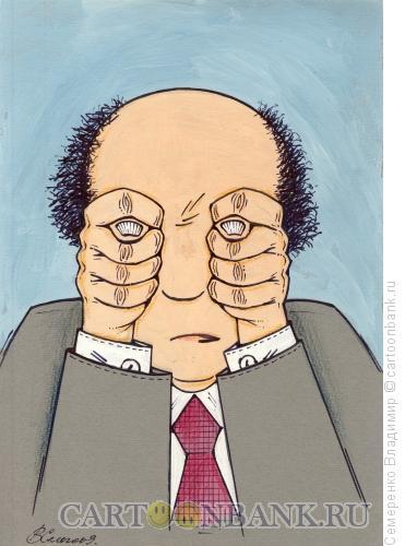 Карикатура: Прижимистый, Семеренко Владимир