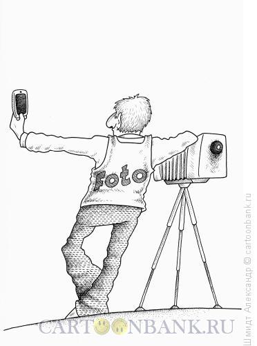 Карикатура: Селфи фотографа (ч/б), Шмидт Александр