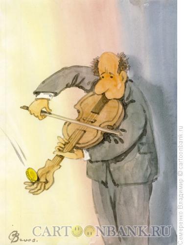 Карикатура: Искусство принадлежит народу, Семеренко Владимир