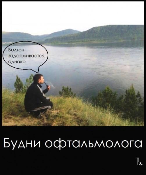 Мем: Клуб друзей Асада, Кондратъ
