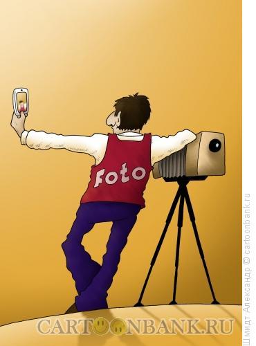 Карикатура: Селфи фотографа, Шмидт Александр