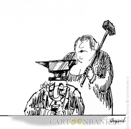 Карикатура: Кузнец моего счастья, Богорад Виктор