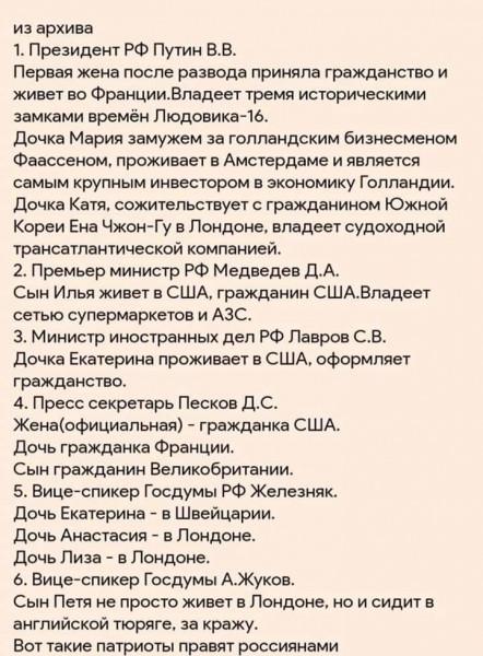 Мем: Лучший противоракетный щит Запада, Сергей Пр