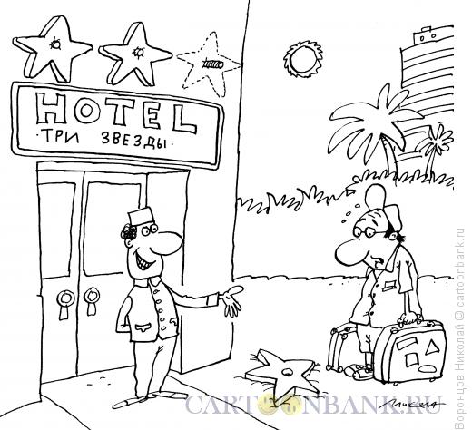 Карикатура: Отпуск, Воронцов Николай