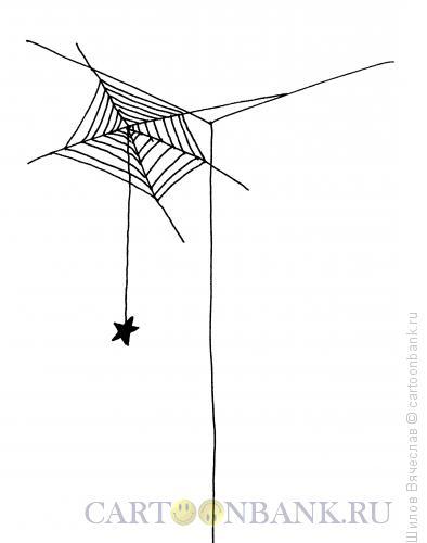 Карикатура: Паучок, Шилов Вячеслав