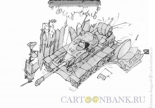 Карикатура: Продукт импортозамещения, Климов Андрей