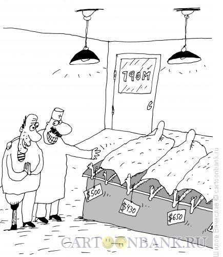 Карикатура: Распродажа, Шилов Вячеслав