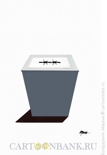 Карикатура: Урна для выборов, Бондаренко Марина