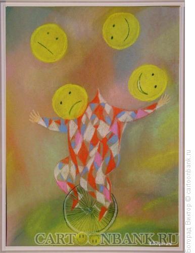 Карикатура: клоун-жонглер головами-смайликами, Богорад Виктор