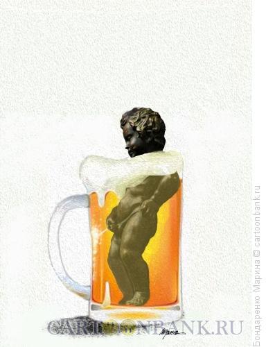 Карикатура: Пиво и Писающий  мальчик, Бондаренко Марина