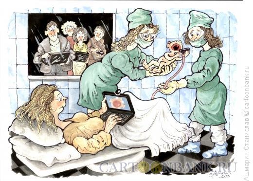 Карикатура: Роды с компьютером, Ашмарин Станислав