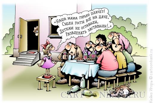 Карикатура: Стишок, Кийко Игорь