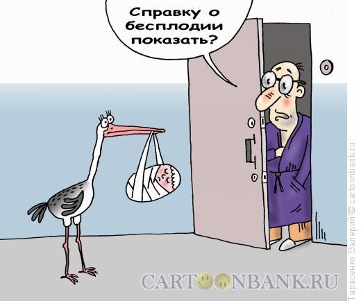 Карикатура: Уклонист, Тарасенко Валерий