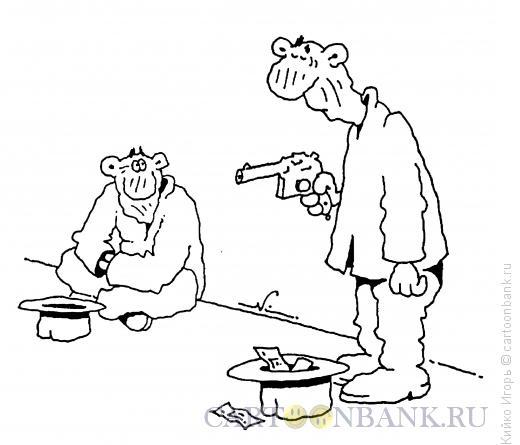 Карикатура: Революционный подход, Кийко Игорь