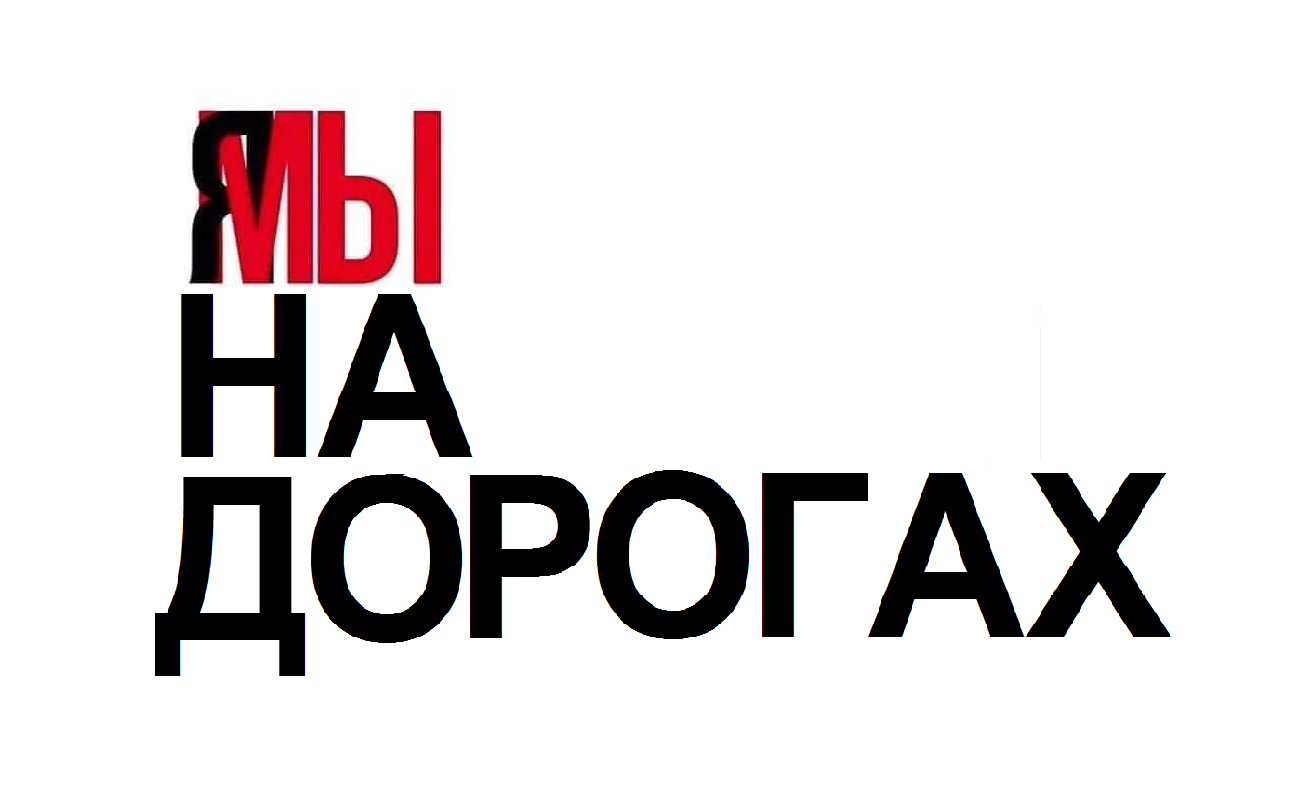 Мем, Polishyuk1984