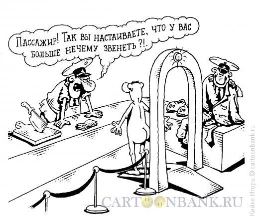 Карикатура: Подозрительный звон, Кийко Игорь
