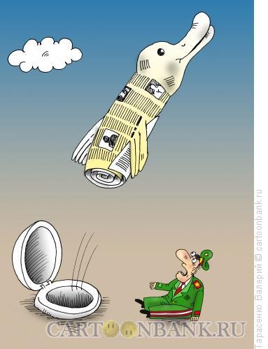 Карикатура: Идеологическая бомба, Тарасенко Валерий