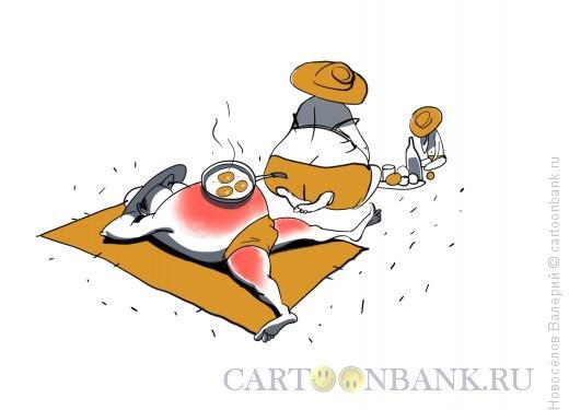 Карикатура: Завтрак на траве, Новосёлов Валерий