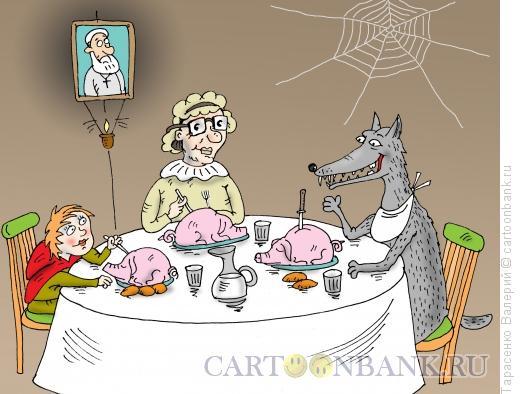 Карикатура: Дачные радости, Тарасенко Валерий