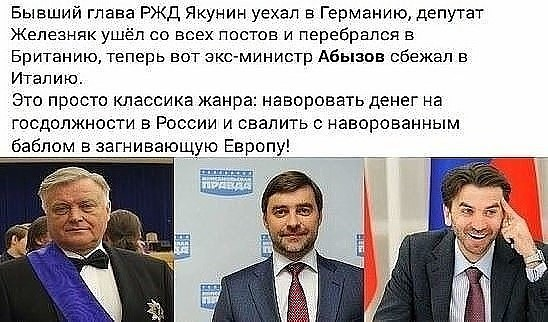 Мем, Сергей Пр