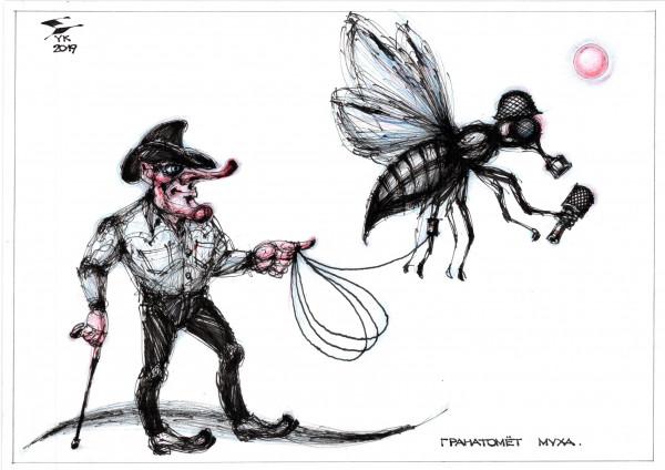 Карикатура: Гранатомёт Муха . Американская версия ., Юрий Косарев