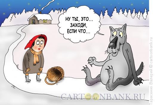 Карикатура: Вкусные пирожки, Тарасенко Валерий