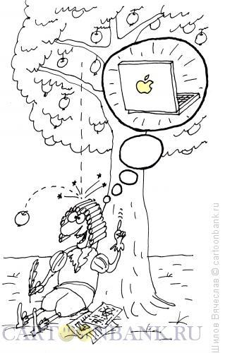 Карикатура: Эппл, Шилов Вячеслав