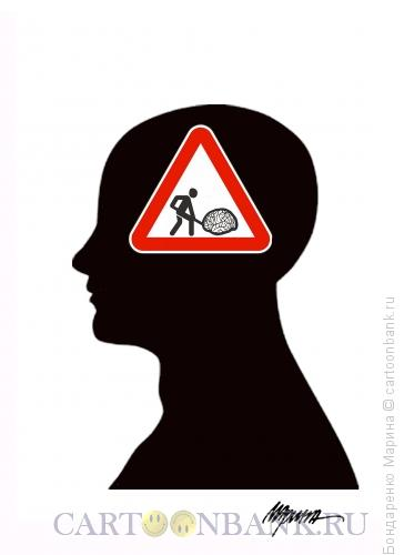 Карикатура: Голова Знак, Бондаренко Марина