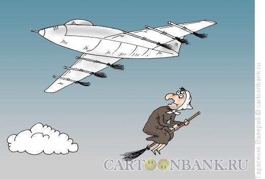 Карикатура: Летная школа, Тарасенко Валерий