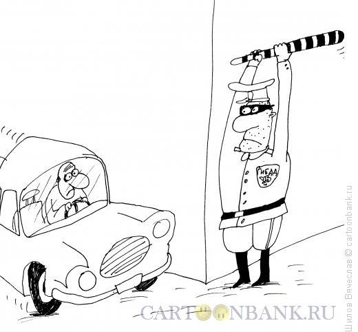 Карикатура: В засаде, Шилов Вячеслав