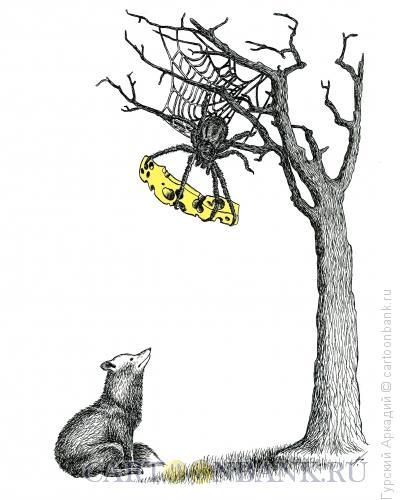Карикатура: лиса и сыр, Гурский Аркадий