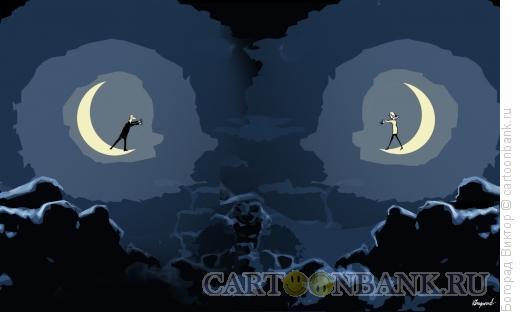 Карикатура: Разлученные, Богорад Виктор