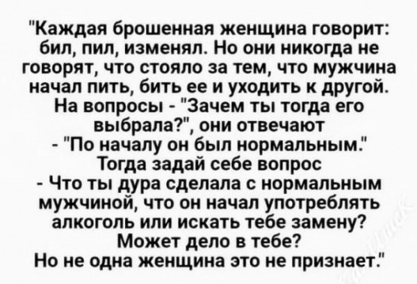 Мем, Юрий Небольсин