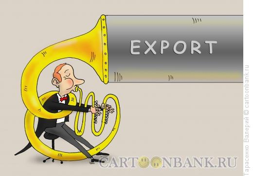 Карикатура: Наше дело - труба, Тарасенко Валерий