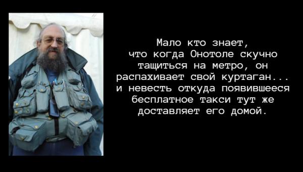 Мем: Шахид, Максимка