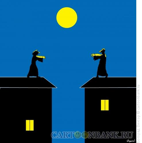 Карикатура: Свидание лунатиков, Богорад Виктор