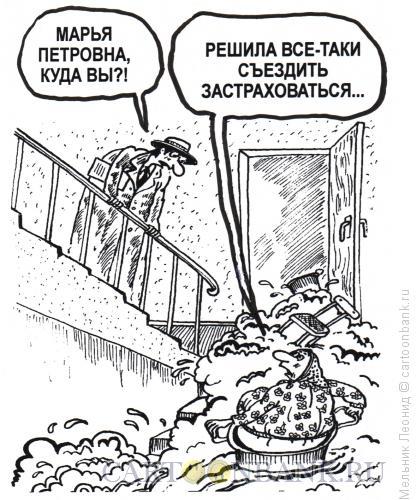 Карикатура: Заодно, Мельник Леонид