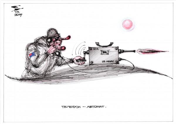 Карикатура: Телефон - автомат ., Юрий Косарев