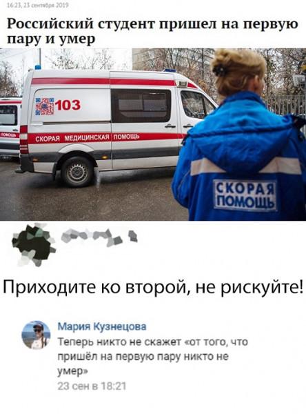 Мем: Прецедент, как  ни крути..., Максимка