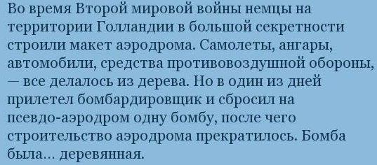https://www.anekdot.ru/i/caricatures/normal/19/9/27/sovershenno-sekretno.jpg