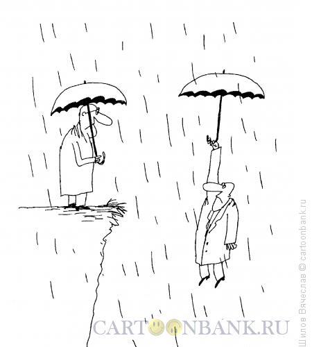 Карикатура: Зонтики, Шилов Вячеслав