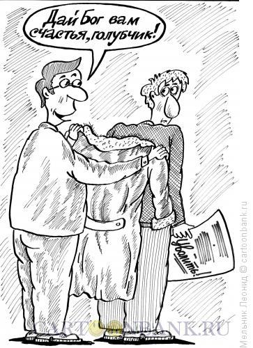 Карикатура: Издержки производства, Мельник Леонид